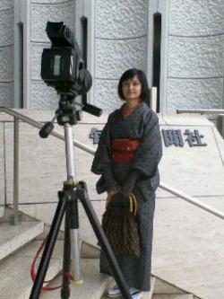kimonobito
