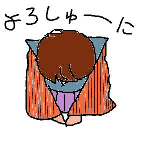 Cocolog_oekaki_2009_12_05_10_31
